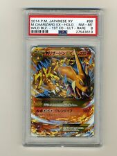 Pokemon PSA 8 NM-MINT M Charizard EX 1st Edition Wild Blaze Japanese UR Card #88
