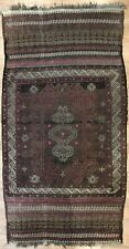 Special Sumak - 1940s Antique Flatweave Kilim -Tribal Carpet Rug - 2.10 x 5.6 ft