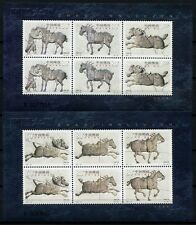 China PRC 2001-22 Six Steeds Zhaoling Mausoleum Horse Pferde 3285-3290 II MNH