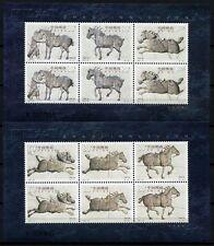 China PRC 2001-22 Six Steeds Zhaoling Mausoleum Horse Pferde 3285-90 II ** MNH