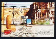 ISRAEL STAMPS 1997 CAIRO GENIZA DEAD SEA BIBLE SCROLLS MINI SHEET VF