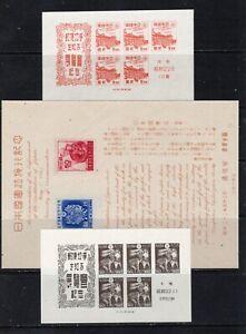 Japan Small Lot of Souvenir Sheets(7) Mint VFLH, CV $105 (2020), see desc.