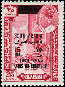 Michel # 67 - 1966 - ' Pottery, Sultan bin Saleh El-Qu'aiti ' - Error