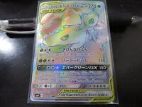 Pokemon card SM9 110/095 Celebi & Venusaur GX HR Team Up Japanese