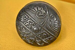 Antique Iron Doorknob - Corbin Diagonal Pattern c 1881