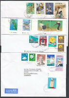 Japanese Japon Japan Asia Asian FIVE larger 1980s covers with multiple stamps