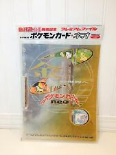 Pokemon Japanese 9 Neo Genesis Card Game File Binder Set NEW Sold in Japan ONLY