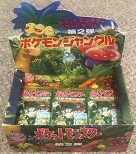 Pokemon Card Jungle Set Japanese Booster Pack SEALED Guarenteed Holo Vintage