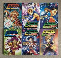 ESP Ultra Hyper Fantasia Manga Vol 1, 3-7 2000 Komics DreamArts English