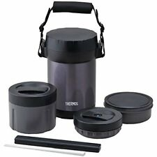 THERMOS Stainless steel Lunch box food container JBG-1801 MDB Japan.