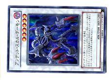 YUGIOH ULTRA RARE N° ANPR-JP042 Archfiend Zombie-Skull