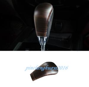 Peach Wood Grain Gear Lever Shift Knob Cover Trim For Nissan Rogue X-Trail 14-19