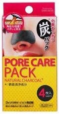 2 X Daiso Japan Natural Charcoal Pore Care Pack Blackhead Peel Off Mask 8 Sheets