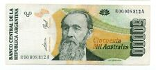 ARGENTINA REPLACEMENT NOTE 1989/91 50000 AUSTRALES P#335 R - B#2890
