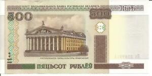 BELARUS 500 RUBLEI 2000 - 2 Pcs