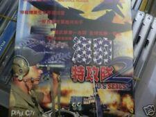 原裝正版 - U.S SEALS 海豹特攻隊2 VCD