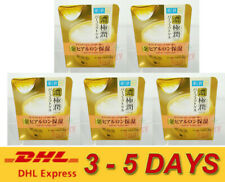 5 x Hada Labo Perfect Gel Hydration face beauty 3 in 1 by Rohto 14 grms.