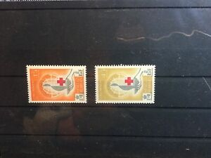Nouvelles Hebrides 100 years of the Red Cross MI 198 - 199 MNH VF  1963.