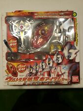 Bandai Ultraman Toys Ultra Brothers Transform Change Devices Real Proportion Set