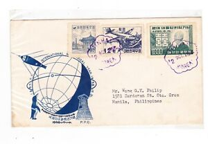 OLD KOREA FIRST DAY COVER WITH BACK STAMPS - A