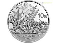 10 Yuan Anniversary Victory Long March Chinese Red Army China Silber PP 2016