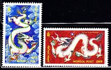 Mint Mongolia Year of the Dragon stamps Set (MNH)