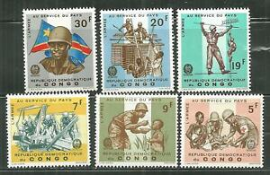 CONGO DR 553-58 MNH THE ARMY SERVING THE PEOPLE