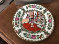 "Famille Rose Mandarin Pattern w/ Court Scene Chinese 10-1/2"" Dinner Plate"