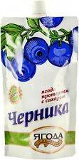 mashed bilberry,Siberian berry NATURAL JAM bilberry, made Russia, 280g,варенье