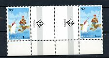 Aland MNH #117 Gutter Pair Symbol Fishing Tourism 1995 J004