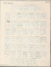 PALESTINE Old Revenue Fiscal Tax Stamps OPDA & HJZ * SPECIAL COLLECTION Page # 9