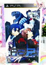 Shin Megami Tensei: Persona 3 Persona Portable PSP Spiel Anime Japan | Sehr Gut