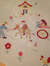 Childs Baby Vintage Pictorial Quilt Applique Donkey Cart Dog