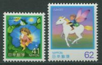 LETTER WRITING DAY 1991 - MNH SET OF TWO (GO202)