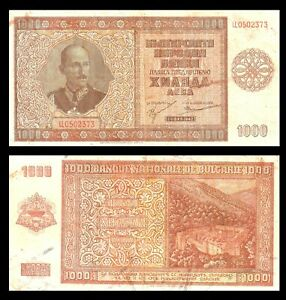 Bulgaria 1942, 1000 Leva, P61, * KING BORIS III ***