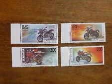 BULGARIA 2016 ADVENTURE- MOTORCYCLES SET 4 MINT STAMPS