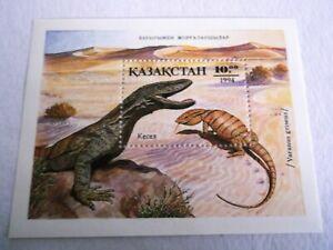 1994 Kazakhstan Reptiles M/S m/m Mi.61. T300