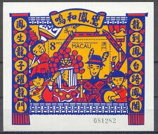 Hochzeit - Macau - Bl.21 **  MNH 1993