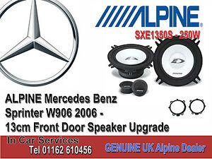 Mercedes Sprinter W906 2006 onwards Front Door Alpine speaker upgrade kit 250W