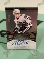 2018-19 Exquisite Collection Rookies AUTO R21 Henri Jokiharju /199 - Chicago