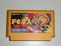 Nintendo Famicom FC Genjin FC NES Japan