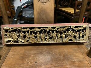 Antique Chinese Carved Wood Panel Qing China Asian
