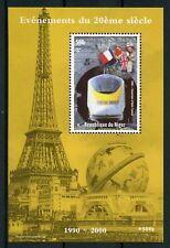 Niger 1998 MNH 20th Century Eurotunnel Eurostar Trains 1v S/S Eiffel Stamps