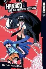 Hanako and the Terror of Allegory Volume 2 by Sakae Esuno (2010, Paperback)