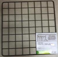 Japan Import-Kitchen Garden wire net hanging rack Mesh Memo Board wall mount 8x8