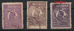 2 STAMP WITH ERROR/VARIETY / ROMANIA 1919 - 1922 / USED