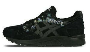 Womens Ladies Asics Gel-Lyte V Borealis Pack Fashion trainers sneakers Size UK 8