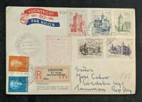 1951 Amsterdam Netherlands Commemorative Illustrated Airmail Postcard Cover