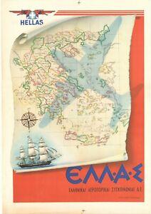 HELLENIC AIRLINES GREEK AIR TRANSPORT 'ΕΛΛ.Α.Σ' VINTAGE ADVERTISING POSTER