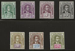Sarawak Scott #51-52, 56, 62, 66-67 & 69, Singles 1918-23 FVF MH
